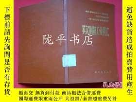 二手書博民逛書店罕見英漢製糖工業詞彙Y21959 華南工學院製糖教研組編 輕工業