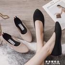 飛織女鞋2020春夏新款透氣軟底平跟工作鞋老北京布鞋舒適平底女鞋 果果輕時尚