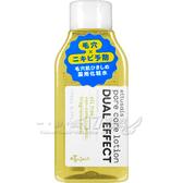【17go】ETTUSAIS 艾杜紗 零毛孔保濕雙效化妝水(170ml)