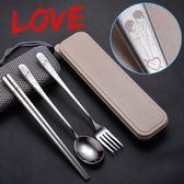 不銹鋼便攜餐具情侶餐具套裝筷叉勺三件套學生旅行餐具盒88折,七夕節,88折下殺