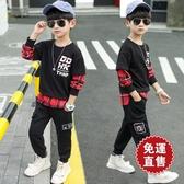 男童秋裝套裝新款兒童男孩中大童裝韓版秋季洋氣休閑兩件套潮 交換禮物