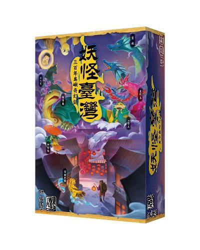 『高雄龐奇桌遊』 妖怪臺灣 桌遊 繁體中文版 正版桌上遊戲專賣店