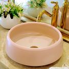 歐式粉色臺上盆單盆衛生間洗臉盆陶瓷洗手盆家用小尺寸陽臺盆水池 - 巴黎衣櫃