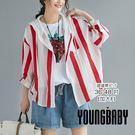 【YOUNGBABY】寬大接袖紅白條薄棉連帽垂繩外套(36-48)
