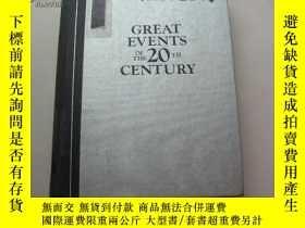 二手書博民逛書店Great罕見Events of the 20th Centur