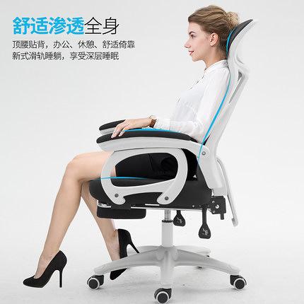 電腦椅 家用辦公椅人體工學椅網布轉椅擱腳老板椅子職員椅  快速出貨