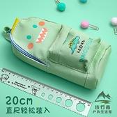 筆袋大容量文具盒多功能簡約初中生女童帆布袋【步行者戶外生活館】