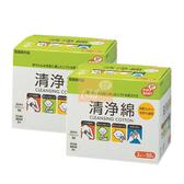 GMP BABY 日本PIP清淨棉2盒 特價↘680元含運