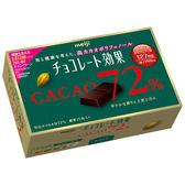 明治72%CACAO可可效果黑巧克力盒裝75g【愛買】
