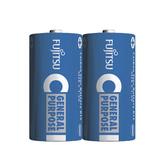 FUJITSU 富士通 2號 C 碳鋅電池 20顆入 / 盒