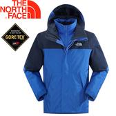 【The North Face 美國 男款 Gore-Tex羽絨兩件式外套《深藍/寶藍》】CTS2/可拆式/防水透氣/保暖★滿額送