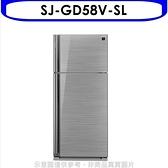 回函贈夏普【SJ-GD58V-SL】583公升雙門玻璃鏡面冰箱