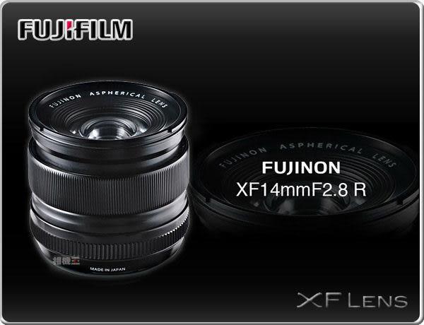 ★相機王★鏡頭 Fujifilm XF 14mm F2.8 R〔X-Pro1 X-E1 用〕公司貨
