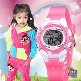 售完即止-兒童錶 兒童手錶男孩防水夜光小學生手錶女孩韓版運動多功能電子錶庫存清出(7-27T)