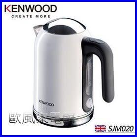 【歐風家電館】】英國Kenwood kMix系列快煮壺 SJM020A/SJM020(白色款)