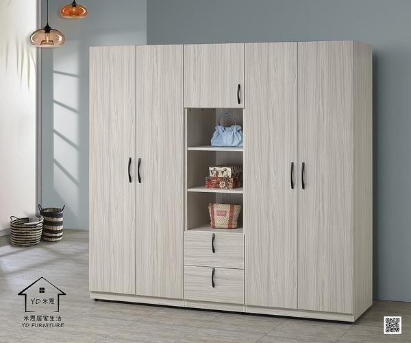白雪松6.5尺系統衣櫃/系統衣櫥