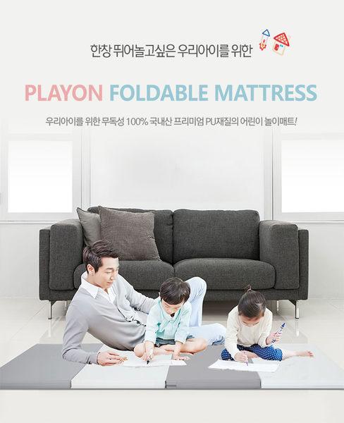 [現貨+預購] PLAYON 韓國可摺疊無毒寶寶爬行墊/遊戲墊/嬰兒爬爬墊 (4cm特厚)-160x120x4cm (亮彩現貨)