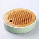 干泡盤圓茶盤儲蓄茶台托盤...