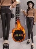 秋冬季皮褲女士加絨薄款高腰黑色緊身窄管打底褲子外穿長 可可鞋櫃