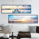 【新年鉅惠】客廳裝飾畫現代簡約沙發背景墻畫風景大海壁畫橫幅掛畫臥室床頭畫