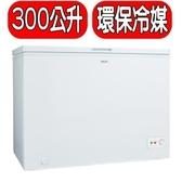 SAMPO聲寶【SRF-301】300L上掀式冷凍櫃*預購*