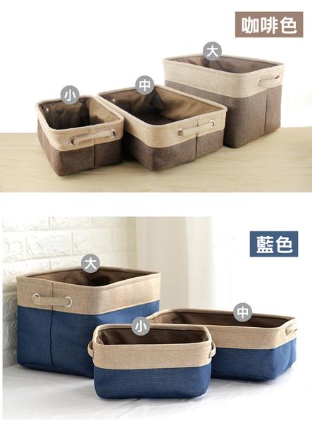 【04851】 可折疊北歐棉麻收納整理箱 中號 收納籃 棉麻 收納 玩具箱 衣物收納 文具收納 整理箱