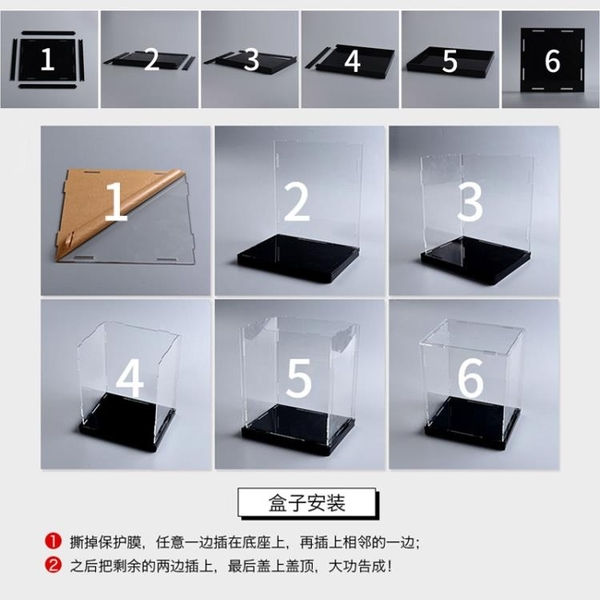 壓克力展示盒透明玻璃防塵罩手辦收納盒模型