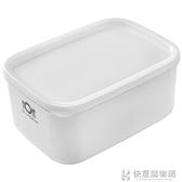 家用大號保鮮碗微波爐飯盒便當盒冰箱食品盒水果收納盒密封冷藏盒  快意購物網