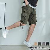 【OBIYUAN】短褲 美式軍風 多口袋 抽繩 休閒褲 工作褲 共4色【T88927】