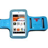 KAMEN Xction Macaron 甲面X行動 馬卡龍iPOD Touch 5專用運動臂套iPOD Touch5 4 3運動臂袋 手臂套
