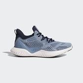 Adidas Alphabounce Beyond W [CG5580] 女鞋 運動 慢跑 多功能 休閒 愛迪達 藍