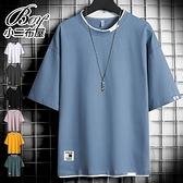 男短T 韓版潮流缺口設計感假兩件短袖上衣【NZ720103】
