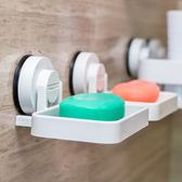 掛式瀝水皂盒肥皂架免打孔置物架