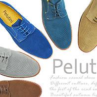 反絨皮休閒便鞋