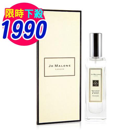 ●保證正品●Jo Malone 藍風鈴 Wild Bluebell 女性淡香水 30ml (含外盒、緞帶)