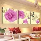 無框畫裝飾畫客廳三聯畫臥室玫瑰花開家和富貴