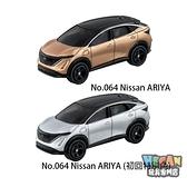 TOMICA多美小汽車 No.064 Nissan ARIYA+初回 (2台一起賣) TM14353