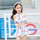 女童泳衣女孩分體裙式中大童女童泳裝女寶寶公主泡溫泉游泳衣 LR9358【原創風館】