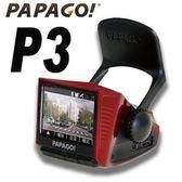 【綠蔭-免運】PAPAGO!P3高畫質行車紀錄器(紅色)