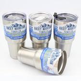 304不銹鋼真空保溫杯車載保冷900ML啤酒杯帶吸管飲料咖啡杯