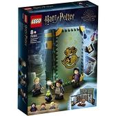 樂高積木 LEGO 《 LT76383 》Harry Potter 哈利波特系列 - 霍格華茲魔法書:魔藥學 / JOYBUS玩具百貨