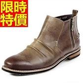 短筒機車靴-真皮革休閒男牛仔靴3色65h8[巴黎精品]