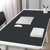 桌墊 雙面桌墊 超大號防水電腦鍵盤滑鼠墊辦公桌面墊子皮革可訂製筆電電腦墊桌墊YTL