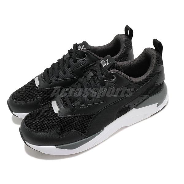 Puma 休閒鞋 X-Ray Lite 黑 白 男鞋 復古慢跑鞋 老爹鞋 運動鞋 【ACS】 37412201