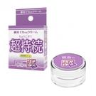 情趣用品 日本SSI JAPAN潤滑凝膠【男性用】超持續絕倫至極催情高潮潤滑液(12g)