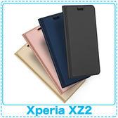 融洽系列肌膚觸感皮套 SONY Xperia XZ2 5.7吋 索尼 錢包保護套 素色手機殼 插卡「Monster3C