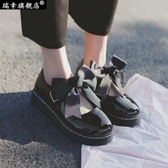 娃娃鞋 日系洛麗塔lolita厚底女鞋可愛蝴蝶結圓頭娃娃鞋原宿平底軟妹皮鞋 小宅女