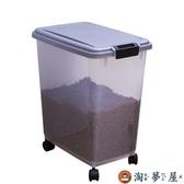 超大號狗糧桶寵物儲糧桶密封桶貓糧收納桶儲存桶防潮防漏【淘夢屋】