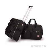 拉桿包包男女款可折疊旅行包歐美時尚手拉式拉桿包 QM圖拉斯3C百貨
