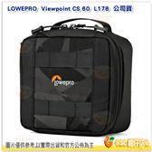 羅普 L178 Lowepro Viewpoint CS 60 觀察家相機包 手提包 適用 2台 GOPRO 運動攝影機 公司貨